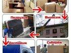 Фото в Услуги компаний и частных лиц Грузчики Мы предлагаем клиентам не только перемещение в Перми 250