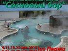 Изображение в Отдых, путешествия, туризм Товары для туризма и отдыха Горячие ванны, и тишина - все, что необходимо в Перми 3600