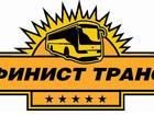 Скачать бесплатно фотографию  Туры по России, транспортные услуги 34657804 в Перми