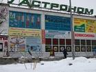 Увидеть изображение  Отдел фрукты-овощи-соки-воды-мороженое 34687337 в Перми