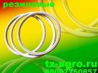 Фото в   Вы искали где купить Кольцо резиновое в Ростове-на-Дону? в Перми 0