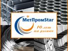 Свежее foto Строительные материалы Предлагаем по выгодным ценам нержавеющую сетку, 36243301 в Перми