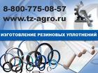 Свежее фото  изготовление прокладок образцу 36773160 в Перми