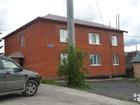 Фото в Недвижимость Аренда нежилых помещений Сдам офисное помещение 390кв. м. цена 58500 в Чусовом 0