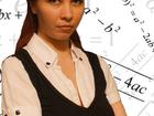 Смотреть фото  Математика, Высшая математика, 37173212 в Перми