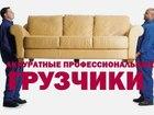 Фото в   Услуги грузчиков+Услуги газелей; Вывоз мусора: в Перми 0