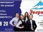 Скачать бесплатно фото Репетиторы Репетитор, английский, творчество 37300771 в Перми