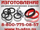 Смотреть фотографию  Кольцо уплотнительное ПРК UP PF 178 37674632 в Перми