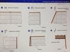 Изображение в   Изготавливаем и реализуем алюминиевые планки в Перми 29