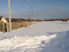 Смотреть фотографию Земельные участки Краснокамский район с, Мысы 10 соток 38368126 в Перми