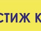 Смотреть фотографию Юридические услуги уменьшение кадастровой стоимости 38569619 в Перми