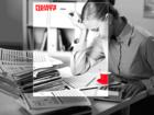 Скачать изображение  Ведение налогового учета, сдача отчетности, защита интересов в суде, 39129326 в Перми