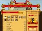 Увидеть foto  Занимательная онлайн РПГ 5 Король 68071952 в Перми