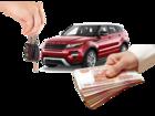 Новое фотографию  срочный выкуп автомобилей 68380080 в Перми