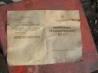 Увидеть изображение Вакансии Продаётся новый примус (керосинка) 69249522 в Перми