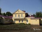 Свежее фото Туры, путевки 14, дек, 19 Экскурсия в Воткинск+термы/цо033 72255610 в Перми