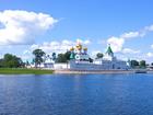 Новое фотографию  4, июн, 20 Путешествие в Кострому КМ 051081 72429150 в Перми