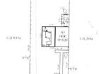 ПАО Сбербанк реализует имущество:  Объект (ID I5847024) : жи