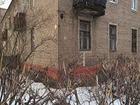 ПАО Сбербанк реализует имущество:  Объект (ID I4681700) : 2-