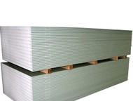 Гипсокартон ГКЛ (В) Производство: Гипсополимер, Гипрок  Размер: 1200*2500 мм  То