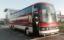 Заказ автобуса Setra-215HDH (49 мест)