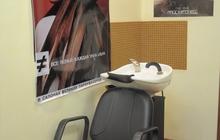 Кабинет парикмахера, кабинет маникюра и педикюра