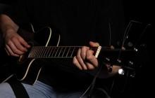 Обучение на гитаре в Перми