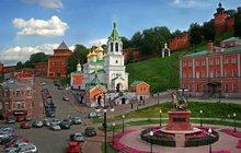 28, мая, 20 Путешествие в Н, Новгород УА 072081