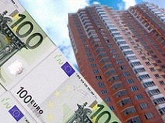 Просмотреть foto Продажа квартир Выгодное инвестирование в недвижимость 32712465 в Перми