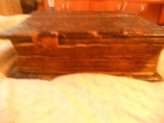 Свежее foto Антиквариат библия 32950800 в Перми