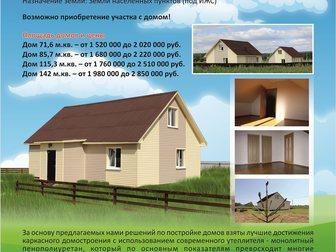 Скачать бесплатно фотографию Земельные участки Участок под ИЖС 32977230 в Перми