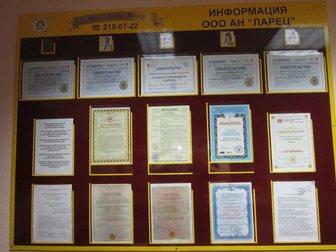 Просмотреть фотографию  Агентство недвижимости, сопровождение сделок 32992375 в Перми