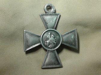 Увидеть изображение Антиквариат Георгиевский крест 3 степени 33415646 в Перми
