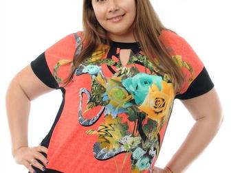 Женская Одежда Оптом От Производителя Купить