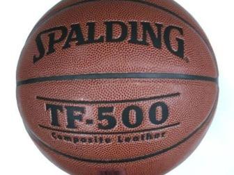 Скачать бесплатно foto Спортивный инвентарь Мяч баскетбольный 35350143 в Перми