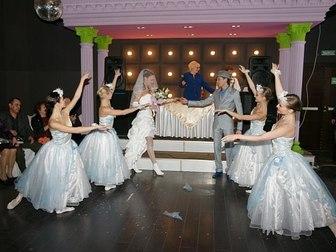 Скачать фото  Юбилеи, день рождения, свадебное торжество 37199290 в Перми