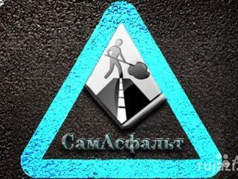 Скачать бесплатно изображение Ремонт, отделка Благоустройство территории 37384191 в Перми