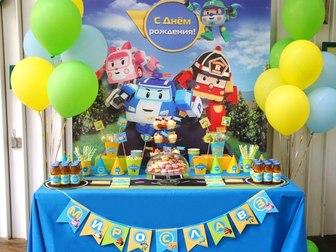 Свежее изображение Организация праздников Организация праздничных мероприятий, 37435628 в Перми