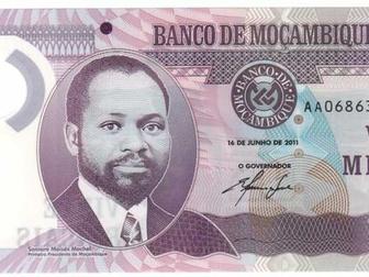 Просмотреть изображение Коллекционирование Банкнота Мозамбик - 20 метикалов 2011 года Полимерная 51463146 в Перми