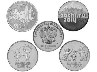 Просмотреть фотографию Коллекционирование 4 монеты + банкнота Сочи 2014 г, в альбоме 51466386 в Перми