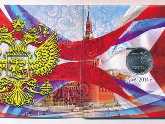 Скачать foto Коллекционирование Сочи 2014 г, Цветные монеты + подарок 1R 52928640 в Перми