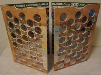 Свежее фото Коллекционирование Квотеры «Парки США» (2010г, -2018г,) 57235099 в Перми