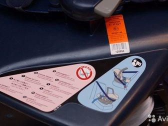 Автолюлька 0  romer baby safe ece r44 04, Состояние идеальное - использовали очень мало,  Крепление ремнями безопасности автомобиля, Немецкое качество, Состояние: в Перми