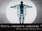 Увидеть foto Похудение, диеты Чтобы что-то изменилось - нужно что-то изменить 38267512 в Первоуральске