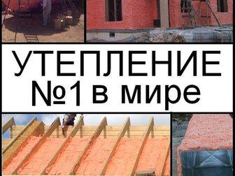 Свежее foto Строительство домов Утепление цехов, домов, балконов ППУ 33211167 в Первоуральске