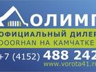 Свежее фотографию  Изготовление и установка шлагбаумов, автоматики, роллетных и воротных систем 35290254 в Петропавловске-Камчатском