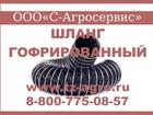 Увидеть изображение  Гофрированный шланг 40 мм 33789180 в Петрозаводске