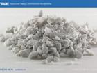 Просмотреть фотографию Строительные материалы Мраморная крошка фракционированная от URALZSM 35040344 в Петрозаводске