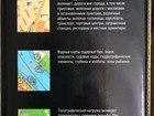 Скачать бесплатно фотографию GPS-навигаторы глонас GPS навигатор eTrex 30 38512969 в Петрозаводске