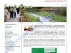 Фото в Красота и здоровье Разное Продается готовый интернет проект для бизнеса. в Пятигорске 24000